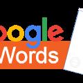 certificazione adwords